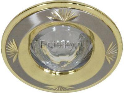 Купить Светильник потолочный, MR16 G5.3 титан-золото, DL2012 в Москве и области