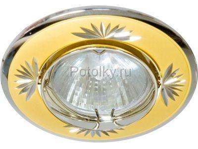 Купить Светильник потолочный, MR16 G5.3 жемчужное золото-хром, DL248 в Москве и области