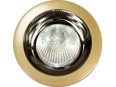 Купить Светильник потолочный, MR16 G5.3 жемчужное золото-титан, DL2009 в Москве и области