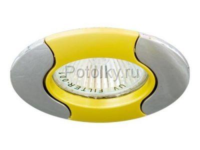 Купить Светильник потолочный, MR16 G5.3 золото-хром, 020Т-MR16 в Москве и области