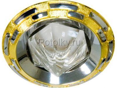 Купить Светильник потолочный, MR16 G5.3 золото-хром,1727 в Москве и области