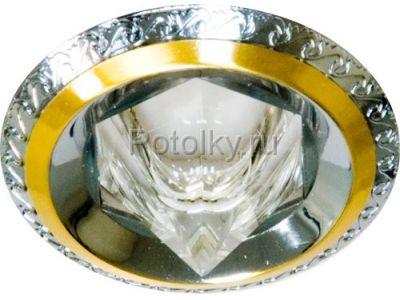 Купить Светильник потолочный, MR16 G5.3 золото-хром,1730 в Москве и области