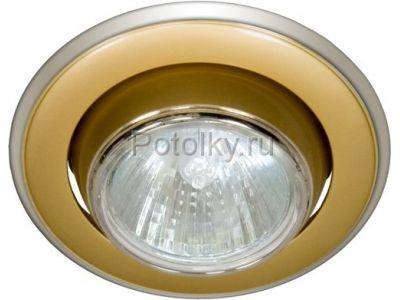 Купить Светильник потолочный, MR16 G5.3 золото-хром, 301-MR16 в Москве и области