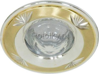 Купить Светильник потолочный, MR16 G5.3 золото-серебро, DL2012 в Москве и области
