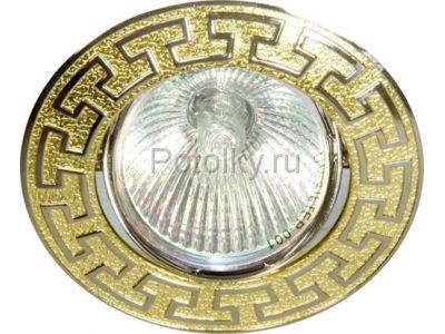 Купить Светильник потолочный, MR16 G5.3 золото-титан, DL2008 в Москве и области