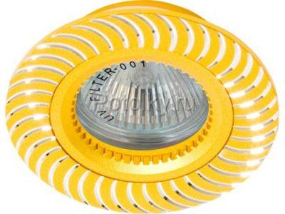 Купить Светильник потолочный, MR16 G5.3 золото, GS-M392G в Москве и области