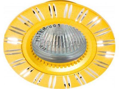 Купить Светильник потолочный, MR16 G5.3 золото, GS-M393G в Москве и области