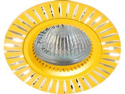 Купить Светильник потолочный, MR16 G5.3 золото, GS-M394G в Москве и области