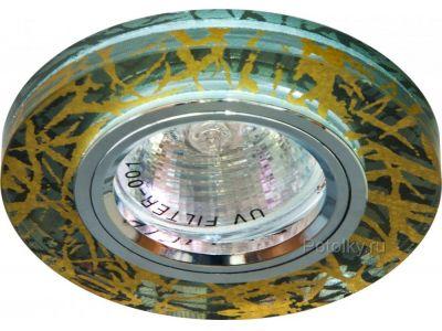 Купить Светильник потолочный, MR16 G5.3 золото,серебро, 8047-2  в Москве и области