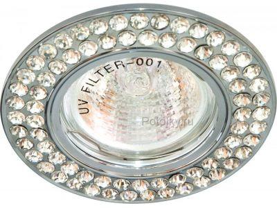 Купить Светильник потолочный  прозрачный, хром,DL101-C в Москве и области
