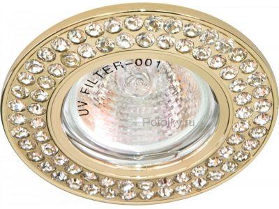 Купить Светильник потолочный  прозрачный, золото, DL101-C в Москве и области