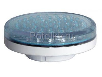 Купить Светодиодная лампа GX53 Синия 2,7W в Москве и области