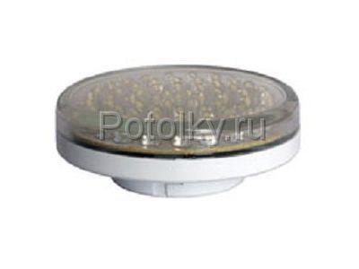 Купить Светодиодная лампа GX70 4200K 2.7W в Москве и области