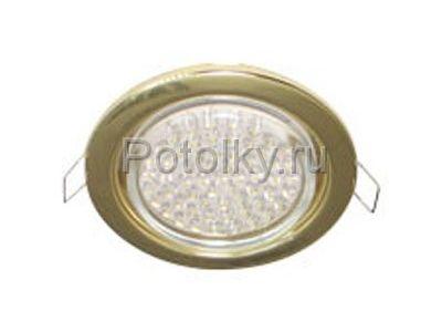 Купить Золото GX53 H4 в Москве и области