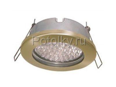 Купить Золото H9 IP65 в Москве и области